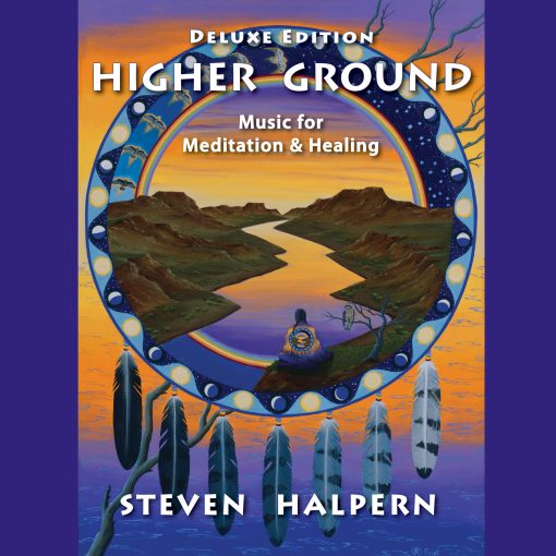 HIGHER GROUND Deluxe Edition